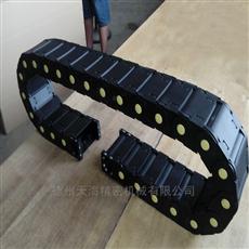 工程塑料拖链生产加工厂家批发