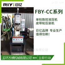 台州竞技宝液压机 电脑型压装机