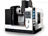 VMC967廣速VMC967線軌立式數控加工中心