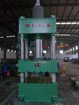 合肥锻压机床厂单柱校正液压机