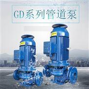 肯富来1HP单级单吸泵 直联式管道泵
