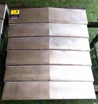昆机TX6111T卧式镗床钢板防护罩