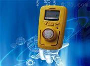 独立式氨气检测仪厂家 氨气泄漏手持仪价格