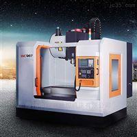 VMC967大行程重切削VMC967立式加工中心機廠家直銷