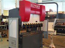 NCP50-15-50吨1.5米电液伺服数控液压折弯机钣金机床