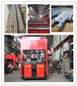 北京全钢爬架全自动冲孔机