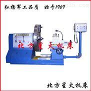 专业生产青岛3-10米重型落地车床