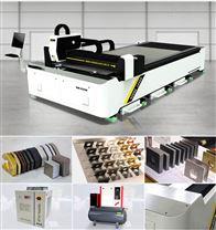 汉马激光1000W光纤激光切割机