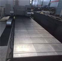 宝鸡机床大型单双柱立式车床钢板防护罩定做