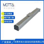 MOTTA东莞直线模组 自动化设备单轴线性模组