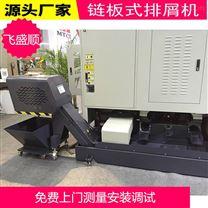 青海华鼎重型机床无心车床排屑机生产厂家
