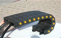 35*50TL-2型35*50工程塑料拖链
