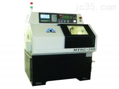 MTNC-25D排刀式数控车床