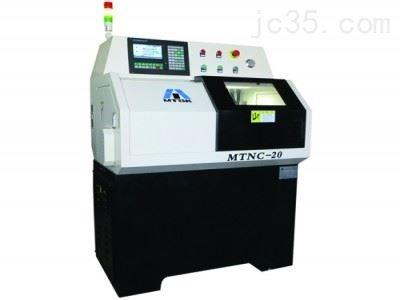 MTNC-20小型精密排刀式数控车床