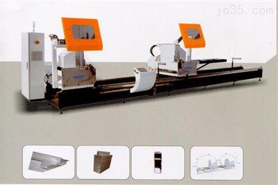 LP-900A-500任意角双头切割锯