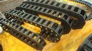 桥式电缆塑料拖链