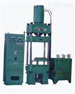 磁性材料液壓機