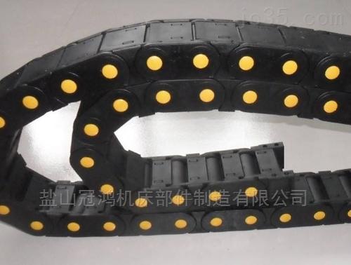 机械手穿线电缆塑料拖链