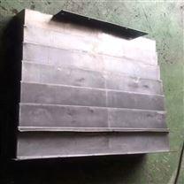 永进NXV600A加工中心YX轴护板