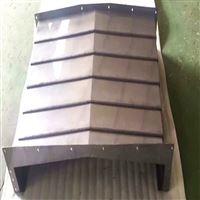 台湾德马ML1060A机床护板