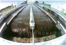 芜湖市高难度工业污水处理技术