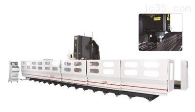 HCD系列德力重型型材加工中心