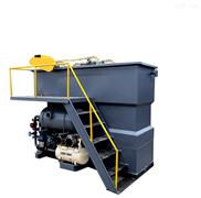 宁波磁力抛光机废水处理设备
