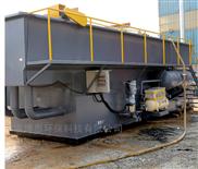 宁波磁力抛光机污水处理设备