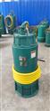 矿用防爆泵 排沙泵37kW 新强泵业