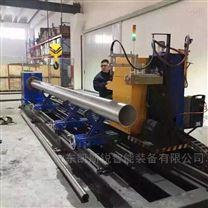 钢管相贯线切割机-钢结构加工设备