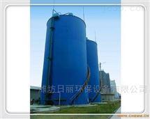 金华市造纸厂污水处理设备