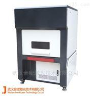 鈦合金器具自動精密激光焊接機