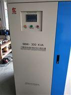 东莞塘厦30KVA稳压器10台现货厂家