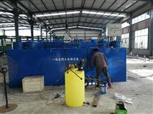长沙市日处理15立方医院污水装置