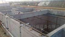 厦门市日处理70立方医疗污水自动化装置