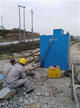 抚州市生活污水处理技术