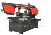 GB4240专锯H型钢双柱角度带锯床