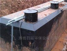 烟台市农村生活污水处理装置
