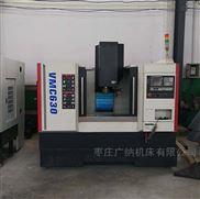 广纳VMC630立式加工中心