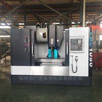 VMC1050立式加工中心 VMC1050精密數控銑床廠家