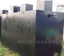 南川市日处理200立方造纸污水处理装置