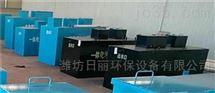 枣庄市日处理60立方工业污水处理装置