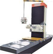 HF-2DX系列落地移动端面銑床