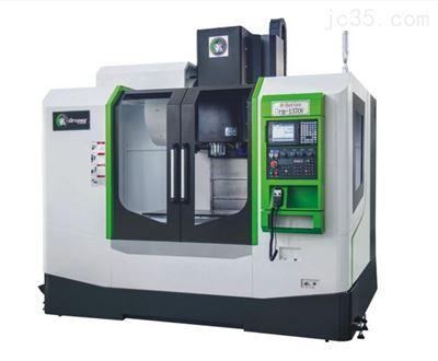 Grm-1060V高刚性加工中心