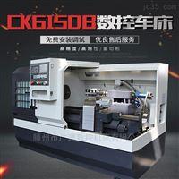 CK6150CK6150数控机床报价