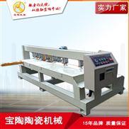 石材大板45度自动切割机批发定做