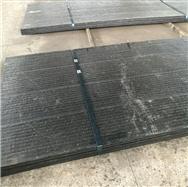 堆焊钢板     堆焊耐磨复合板 6+4耐磨钢板