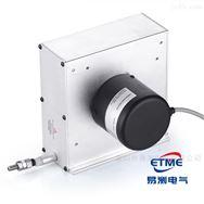 L型拉绳位移传感器(支架式安装)
