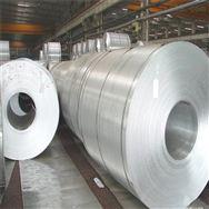 4032铝带6061超宽铝带-1060高纯度铝带20mm