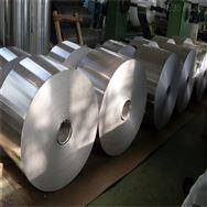专业5052铝带1090防腐保温铝带4032超薄铝带